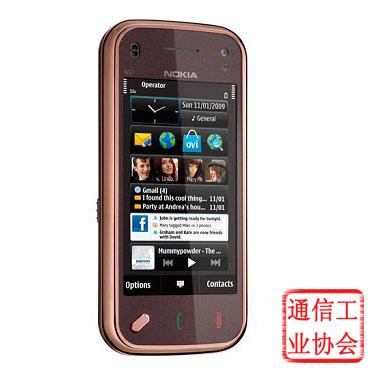 诺基亚N97 Mini 手机-迷你侧滑更时尚 诺基亚N97mini仅售2350元