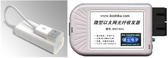 提起USB光纤产品,也许应用最普遍的是USB光纤声卡,但是这种娱乐产品不属于本文介绍的范围,所以本文的名称界定为USB光纤通信产品,特别是用于工业通信的产品。本文以波仕电子的系列USB光纤通信产品为例,介绍了如何将USB接口与光纤通信技术进行有机的技术结合,创造出一批全新的产品。   现在USB接口已经开始逐步取代传统的PS/2鼠标口、PS/2键盘口、CENTRONICS打印口、RS-232串口等。USB将是未来重要的PC机工业通信接口之一,用于实现工业通信以及存储、编程等。USB标准也历经了从USB1.